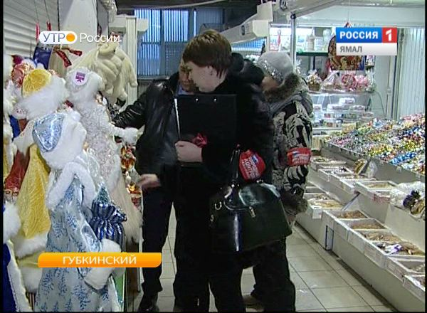 Новости для переселенцев из украины в россию