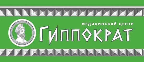 работа массажистом в город губкинск