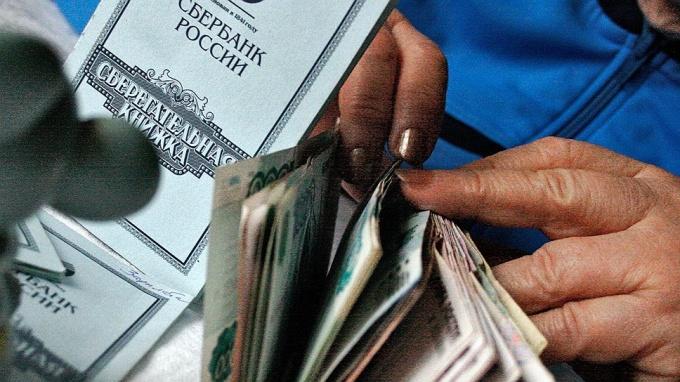Как получить деньги из накопительного фонда пенсионеру