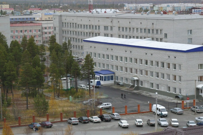 Гбуз ао городская клиническая больница