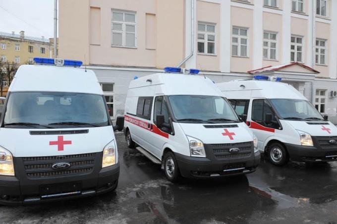 Нерчинско-заводская центральная районная больница