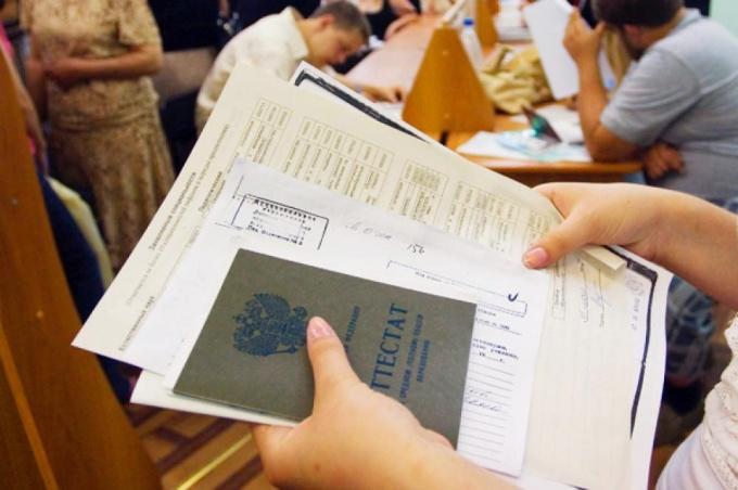 Заявление на прием на работу образец 2016 скачать - 6
