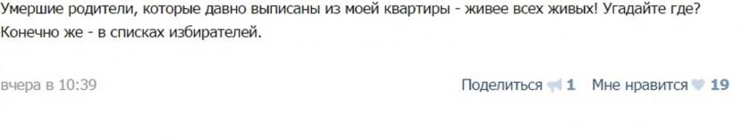 skrin-iz-VK2-830x157.png